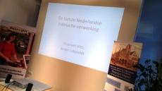 Financieel Erfgoed zet laatste Nederlandse girale transactie bij in virtueel museum